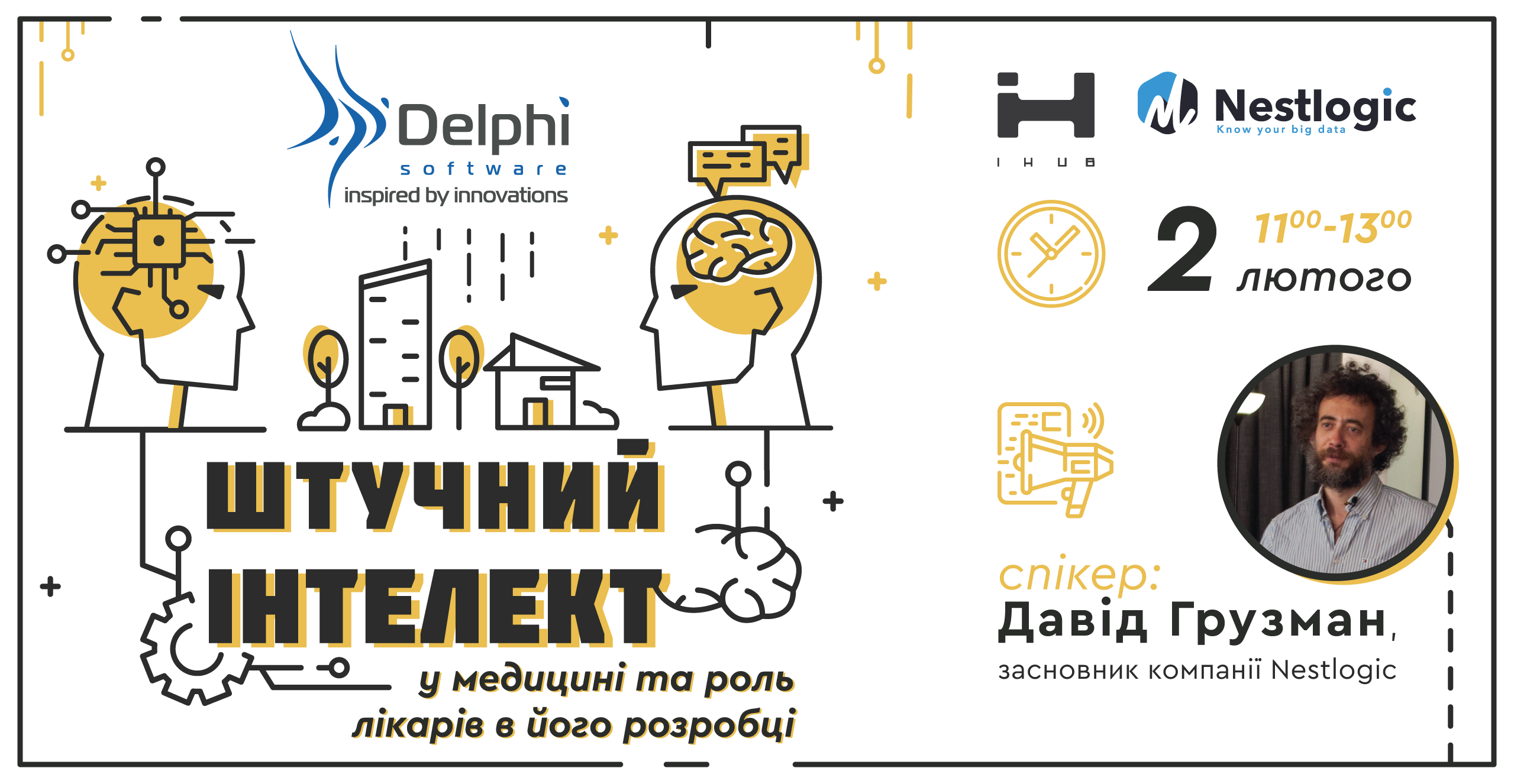 Delphi - Home